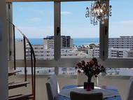Ref. 5001, Playa Del Ingles